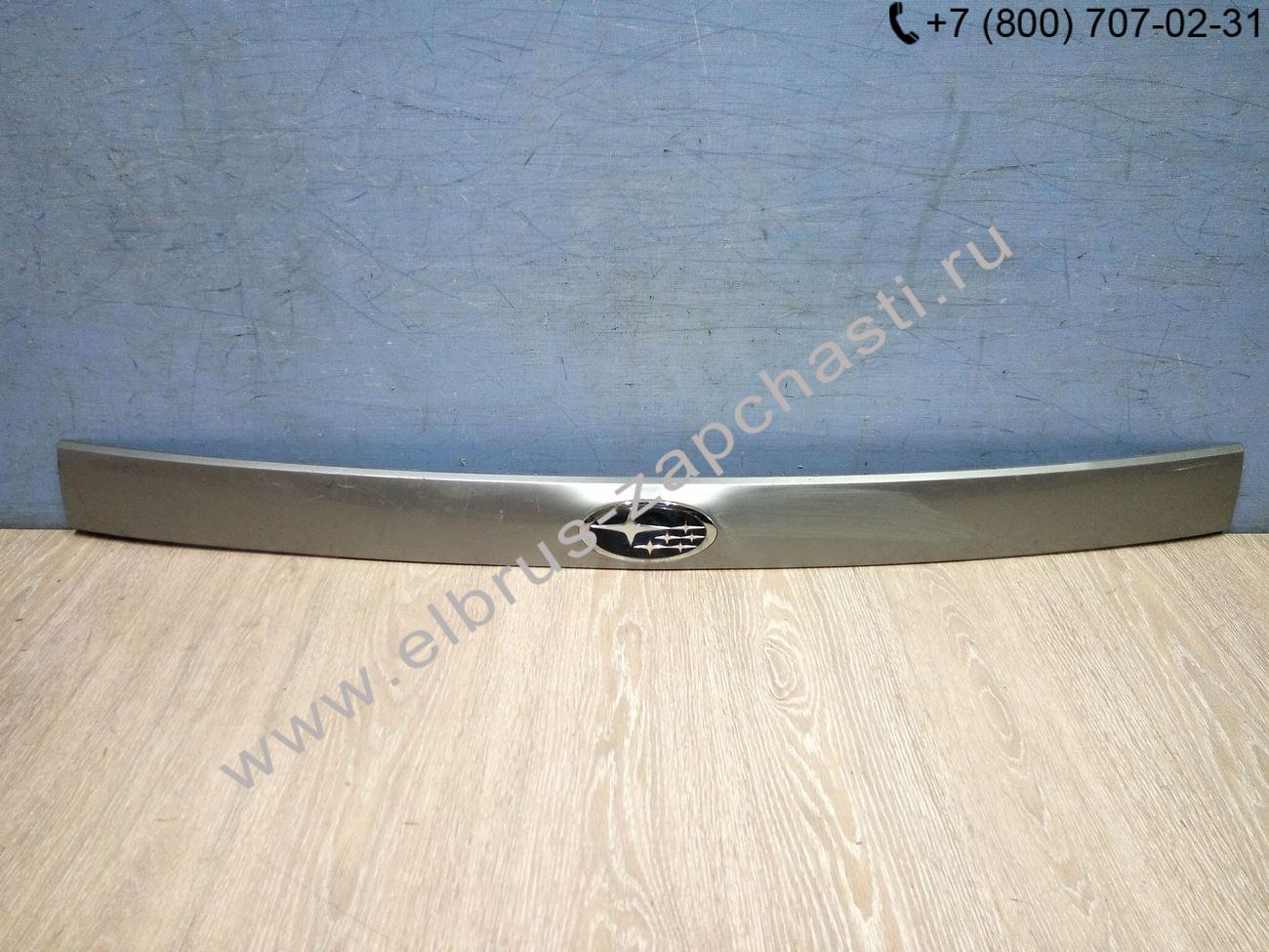 Накладка двери багажника Subaru Forester 3 (2007-2013) 91119SC000NN (MW-001047711006032017) Фотография
