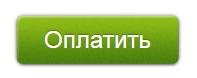 Банковская карта мастеркард
